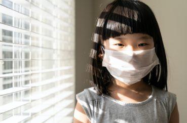 Coronavirus, Covid-19 Or Air Pollution Concept